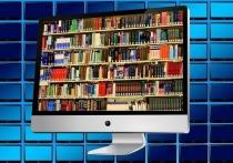Югорчанам откроют доступ к ресурсам крупнейшей научно-технической библиотеки России
