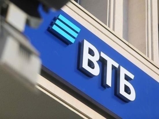 ВТБ: с начала года ставропольцы оформили кредиты на 3 миллиарда