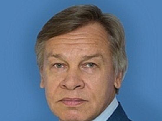 Пушков отреагировал на заявление экс-сотрудника Пентагона об НЛО на ядерных объектах
