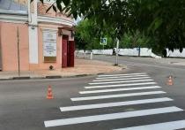 Дорожную разметку обновили в Серпухове