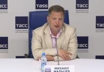 Из Екатеринбурга намерены увеличить полеты на Северный Кавказ