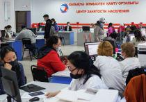 В Казахстане по сравнению с другими странами в период пандемии не произошло резкого скачка уровня безработицы