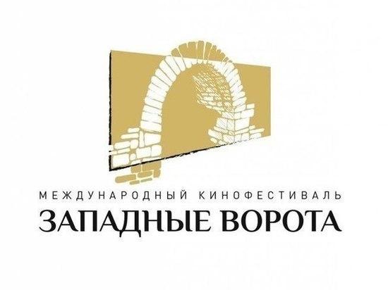 Международный кинофестиваль «Западные ворота» вновь откроется в Пскове