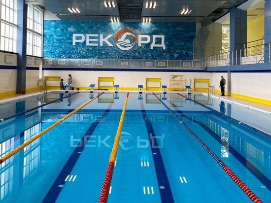 Юные невинномысские спортсмены уже опробовали новый бассейн