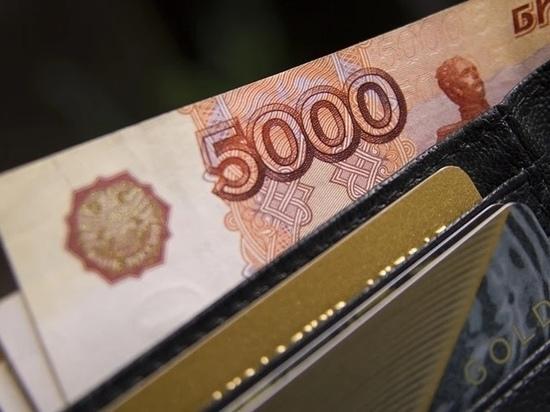 Почти 8 миллиардов налогов успели заплатить псковичи за 2021 год