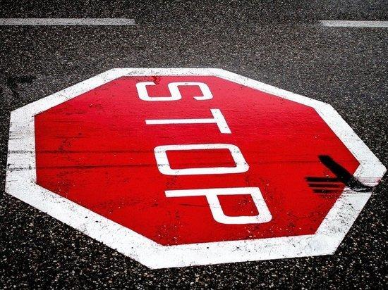 В Белгороде на Харгоре три дня будет перекрыта дорога для проезда автомобилей