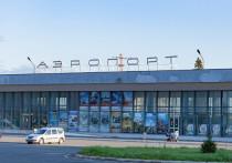 Проектирование нового терминала аэропорта в Пскове начнется в течение полугода