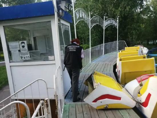 Следком организовал проверку по факту происшествия на аттракционе в Кузбассе