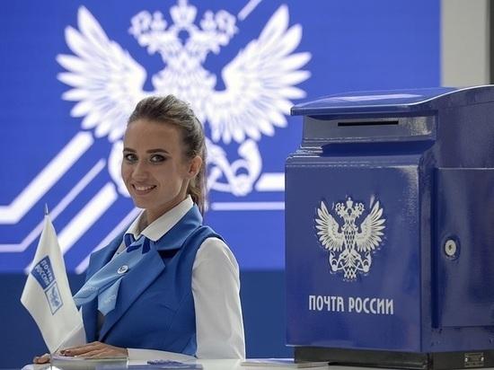 Ивановские почтовые отделения изменят график работы в связи с Днем России