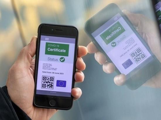 Германия: Аптеки будут выдавать электронные ковид-сертификаты
