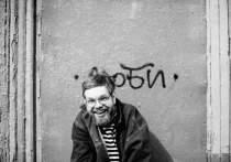 На странице в Фейсбуке известного современного поэта, лауреата премии Андрея Белого Василия Бородина сегодня появилось известие о его внезапной смерти