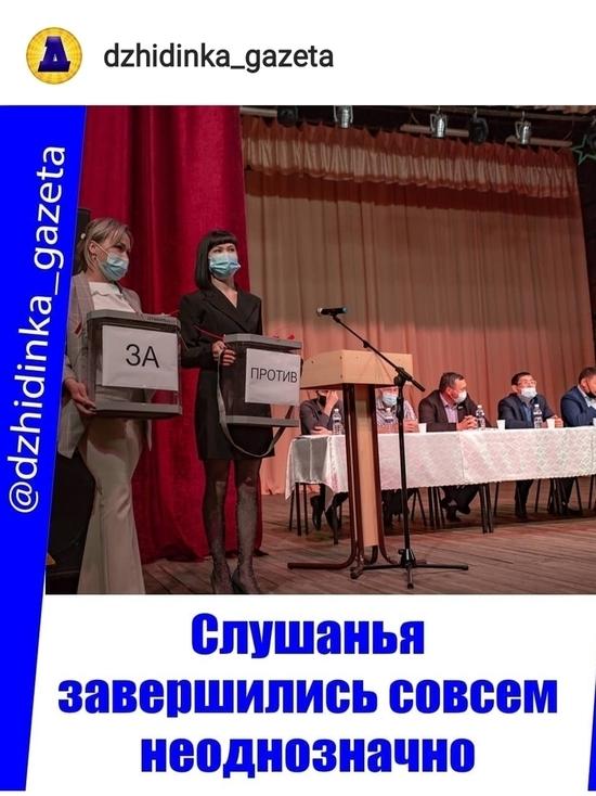 Еще один район в Бурятии отказался от выборов главы народным голосованием