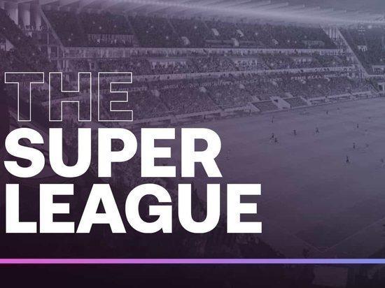 Шесть клубов АПЛ, вступившие в Суперлигу, заплатят многомиллионные штрафы