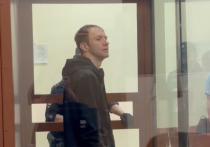 Сердобольные присяжные в очередной раз попались убийце Антону Бережному, напавшего на пару геев летом 2019 года на Курском вокзале