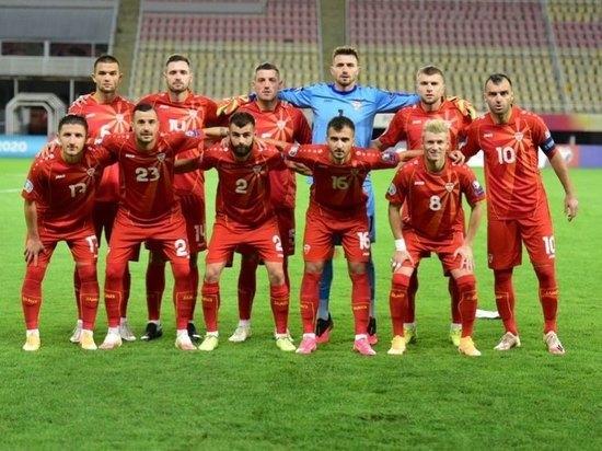 Показываем состав сборной Северной Македонии на чемпионат Европы-2020.