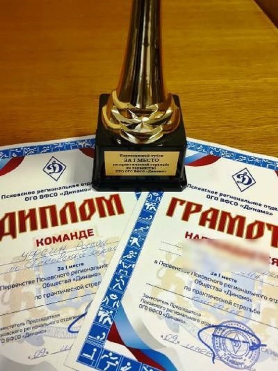 Команда псковского УФСИН завоевала «золото» в первенстве по практической стрельбе