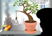 Госдума приняла закон, который обязывает российские банки сообщать обо всех сколь угодно малых поступлениях на счета россиян из некоторых стран мира