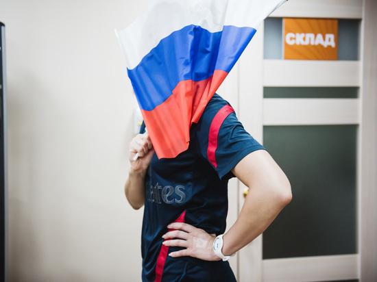 В День России школьников Калмыкии приглашают к участию в акции