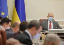 9 июня правительство Украины утвердило «Стратегию внешнеполитической деятельности Украины на период 2021-2024 гг
