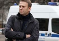 Мосгорсуд признал ФБК и