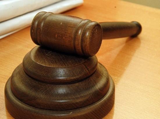 Эксперты считают, что Прокуратура выиграет суд