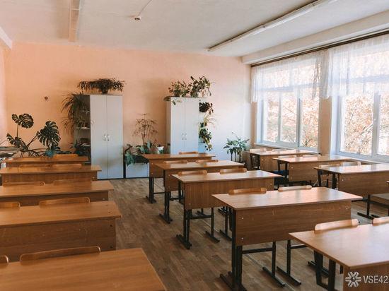 Сразу три новые школы появятся в Ленинском районе Кемерова
