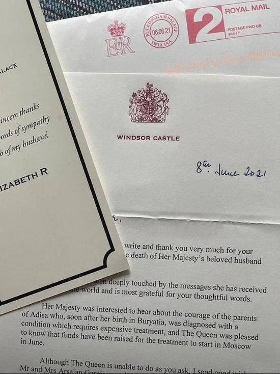 Королева Великобритании пожелала тяжелобольной девочке из Бурятии выздоровления