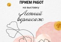 Выставка художников-любителей пройдет в Серпухове