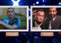 Житель Новосибирска спел отрывок из песни «Батарейка» в шоу «Вечерний Ургант»