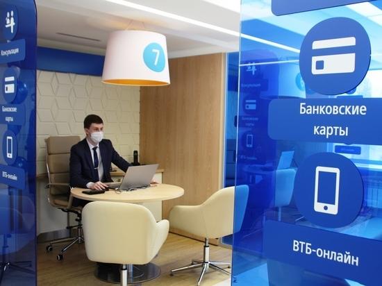 ВТБ участвует в разработке автоматического получения соцвыплат на портале госуслуг