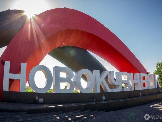 Пятерым новокузнечанам присвоено звание «Почетный гражданин города»