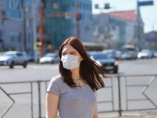 69 случаев коронавируса выявили в Кузбассе за сутки, 64 выздоровели