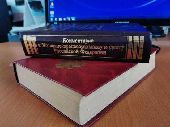 Задержан директор краевого учреждения «Комсомольская-на-Амуре набережная реки Амур»