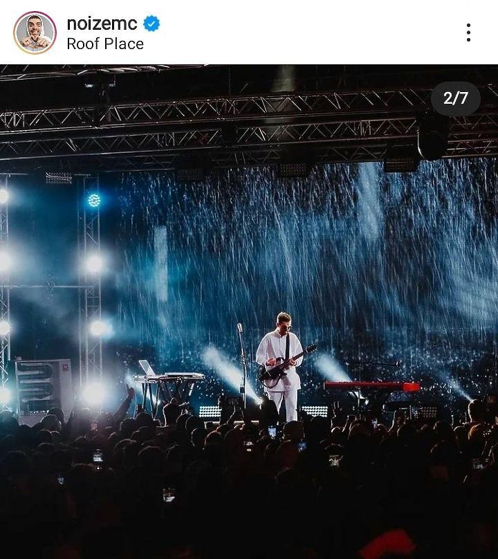 Концерт Noize MС в Калуге может сорваться: последние фото артиста