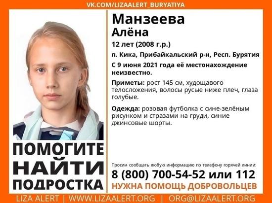 В Бурятии пропала 12-летняя девочка