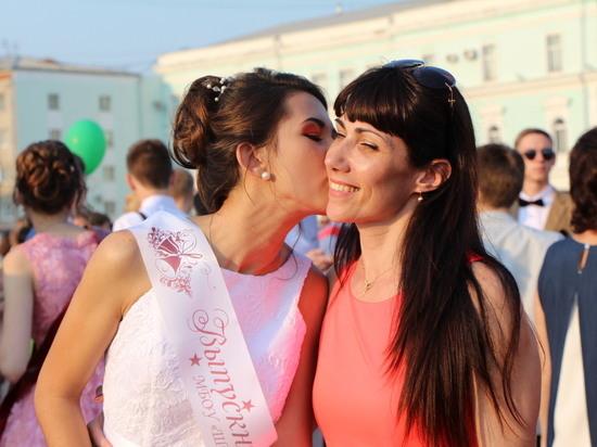 В Приамурье в этом году не будут проводить общегородские выпускные