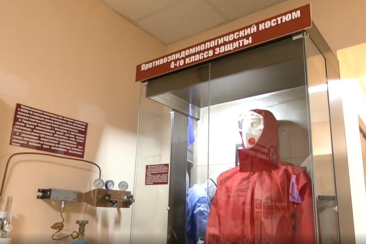 В 1-ой горбольнице Костромы открылся музей борьбы с эпидемией COVIDа