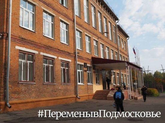Рабочие приступили к ремонту пищеблока в одной из школ Серпухова