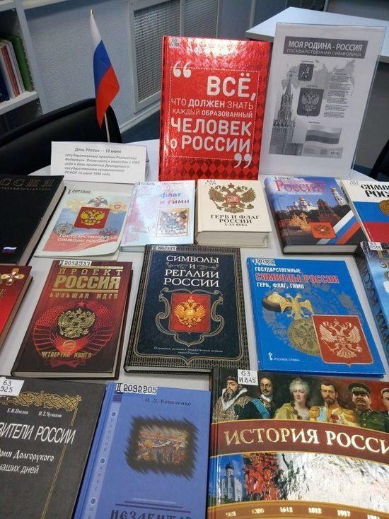 «Горьковка» приглашает на выставку ко Дню России и конкурс