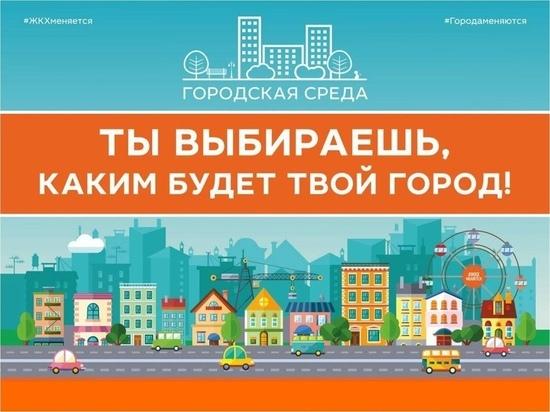 Крымчане проявили высокую активность, голосуя за объекты благоустройства