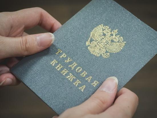 В Якутии сокращается количество безработных