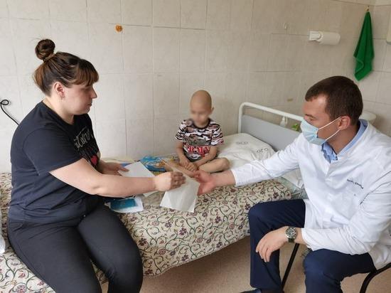 Ранее мальчик не имел российского гражданства и не мог обслуживаться по программе обязательного медицинского страхования