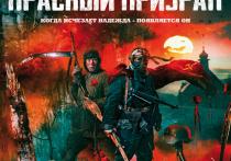 Киноафиша Крыма с 10 по 16 июня: красный призрак и джентльмены-грабители