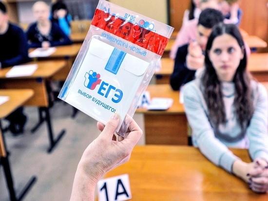 Треть ярославских выпускников заявили о возможности пронести на ЕГЭ шпаргалки или телефон