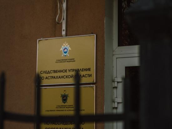 В Астрахани при ремонте дороги подрядчик украл 8 млн рублей