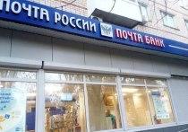 12 июня станет выходным почти для всех отделений почты в Псковской области