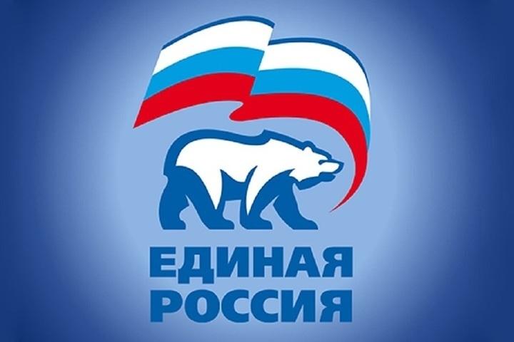 Программа выполнена: «Единая Россия» отчиталась о работе за пять лет
