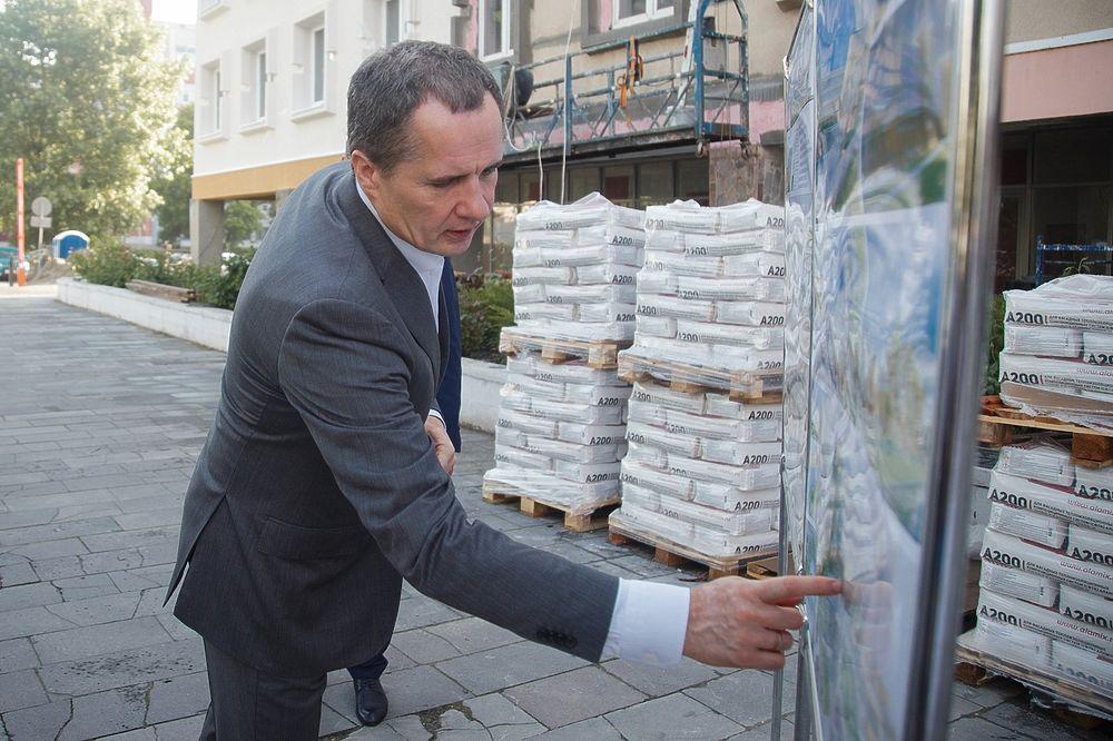 Глава региона проинспектировал ремонт в школе искусств № 1 в Белгороде