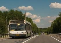 Автовокзал изменит расписание автобусов после Дня России