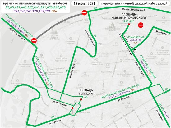 В центре Нижнего Новгорода в День России ограничат движение транспорта